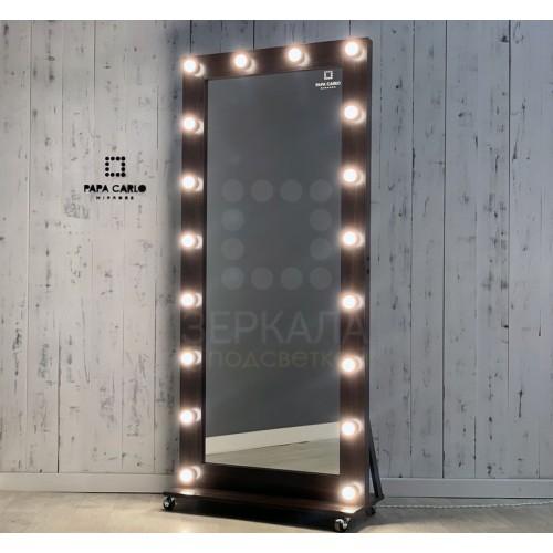 Гримерное зеркало на подставке с колесиками венге